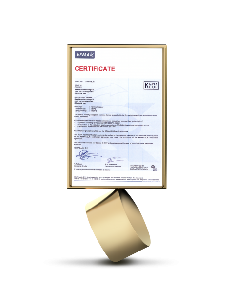 گواهینامه KEMA هلند
